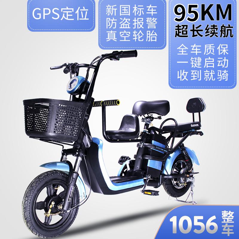 Аксессуары для мотоциклов и скутеров / Услуги по установке Артикул 599735357569