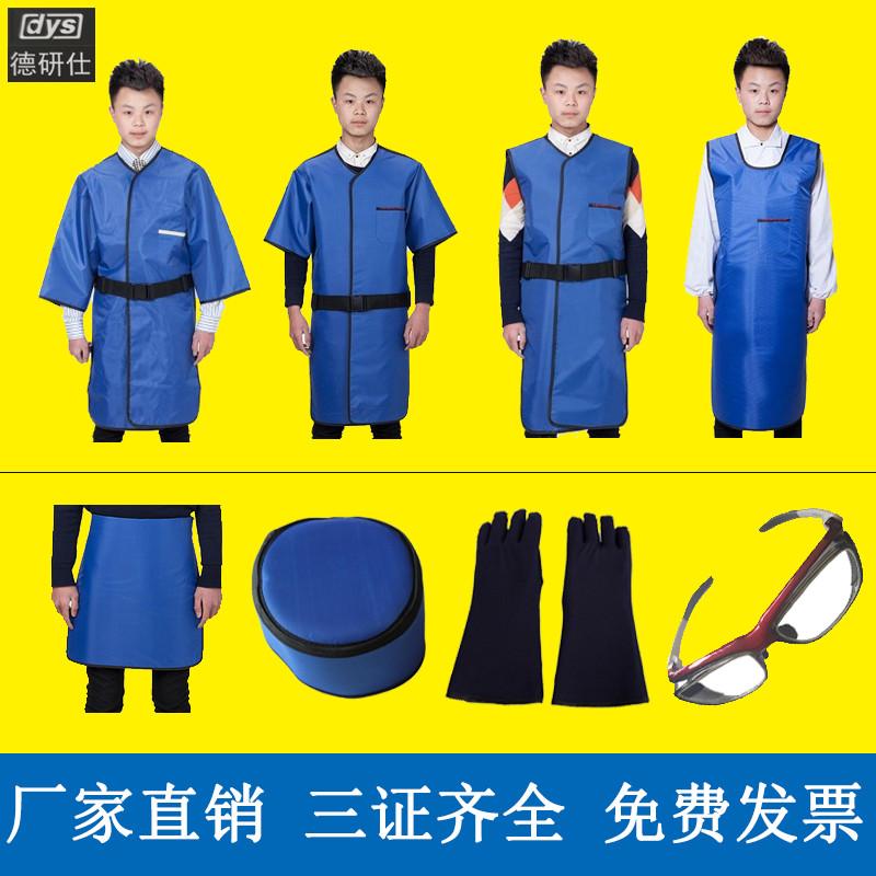 Одежда защитная Артикул 528566735609