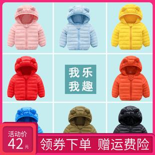 女宝宝冬装0儿童轻薄羽绒1 2棉服