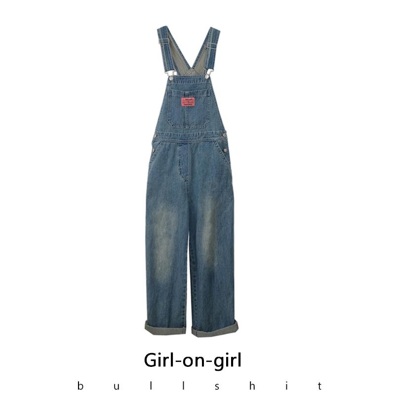 荒荒牛仔背带裤2021新款薄款减龄宽松显瘦阔腿裤休闲直筒裤女夏家