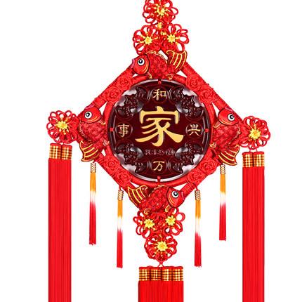 高档桃木挂件大号福字客厅中国结
