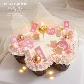 母亲节蛋糕纸杯插件女神妈妈节插牌