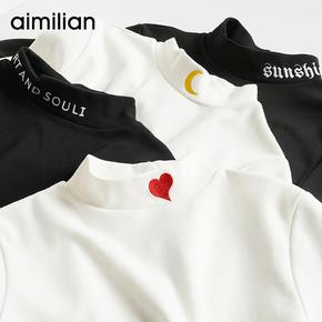 秋冬半高领打底衫女装2020新款洋气加绒加厚内搭长袖t恤白色上衣