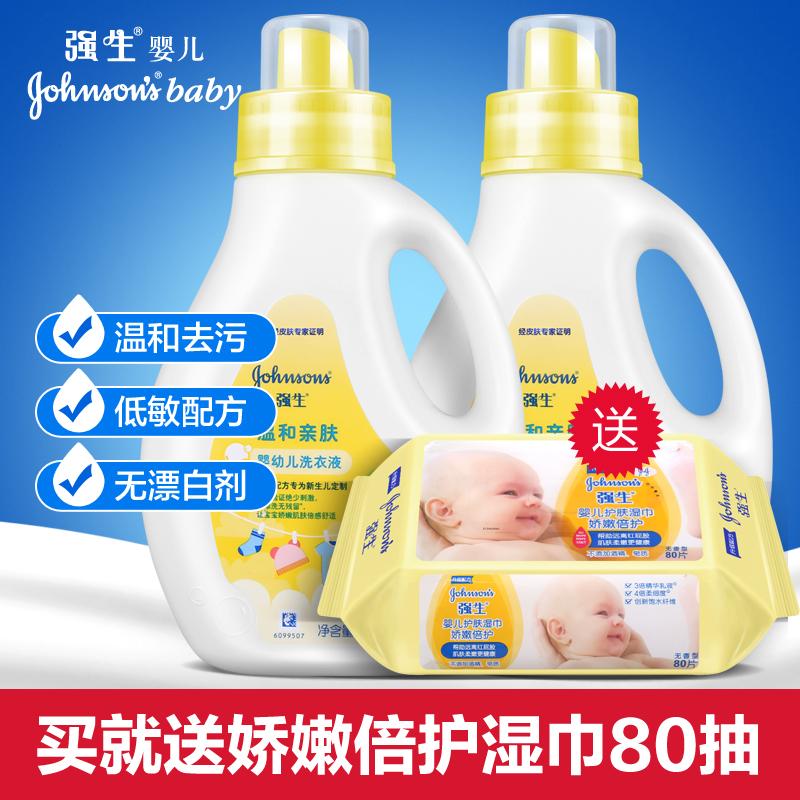 强生婴儿婴儿洗衣液好用吗,想囤点