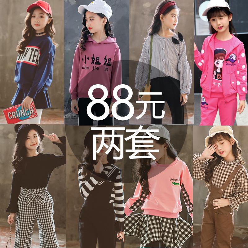 中大童女装秋装10十11女童休闲套装12小学生13女孩14洋气衣服15岁