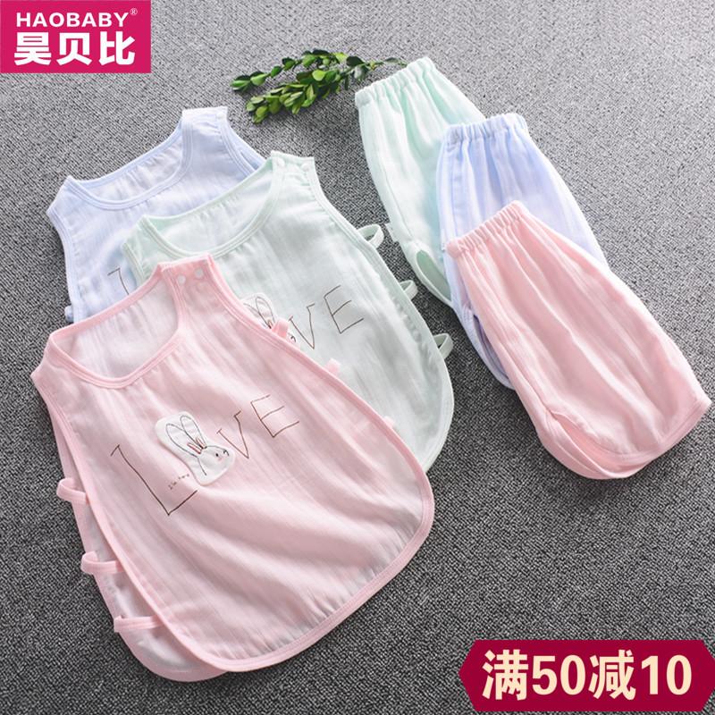 琵琶衣婴儿夏季纱布儿童镂空纯棉无袖小背心宝宝琵琶衫背心套装薄