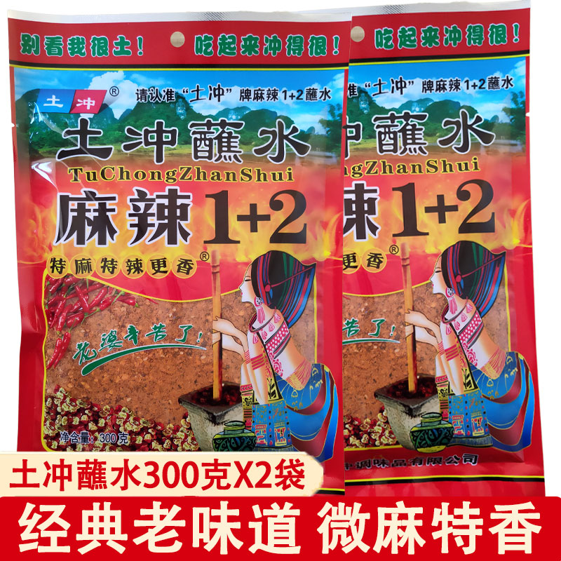Yunnan dip water specialty local hot and spicy 1 + 2 barbecue seasoning sea pepper noodles 600g spicy pepper flour