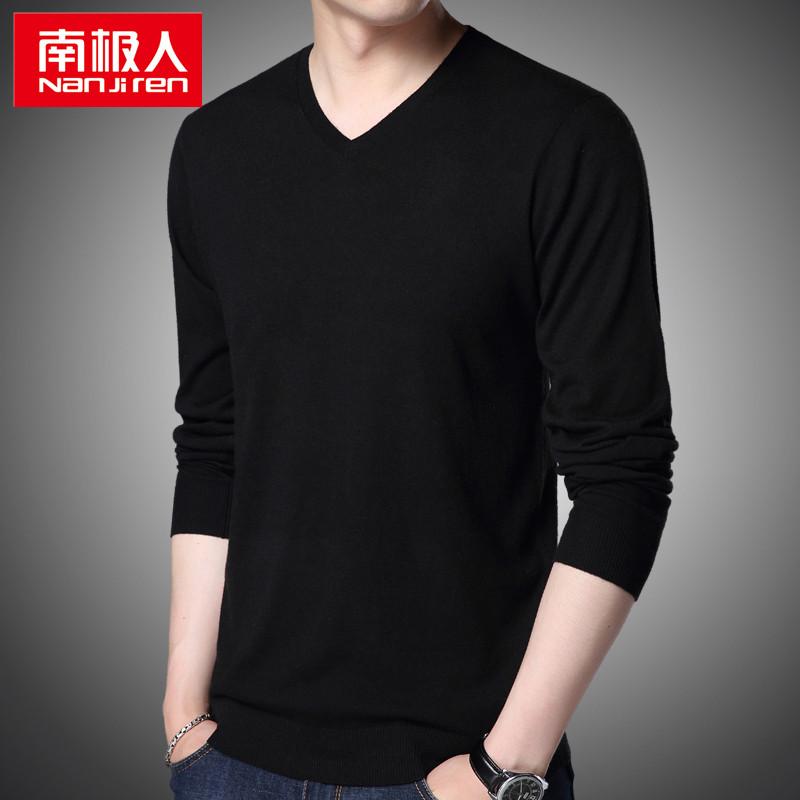 南极人男士V领长袖T恤针织打底衫青年薄款毛衣男含羊毛纯色秋装潮