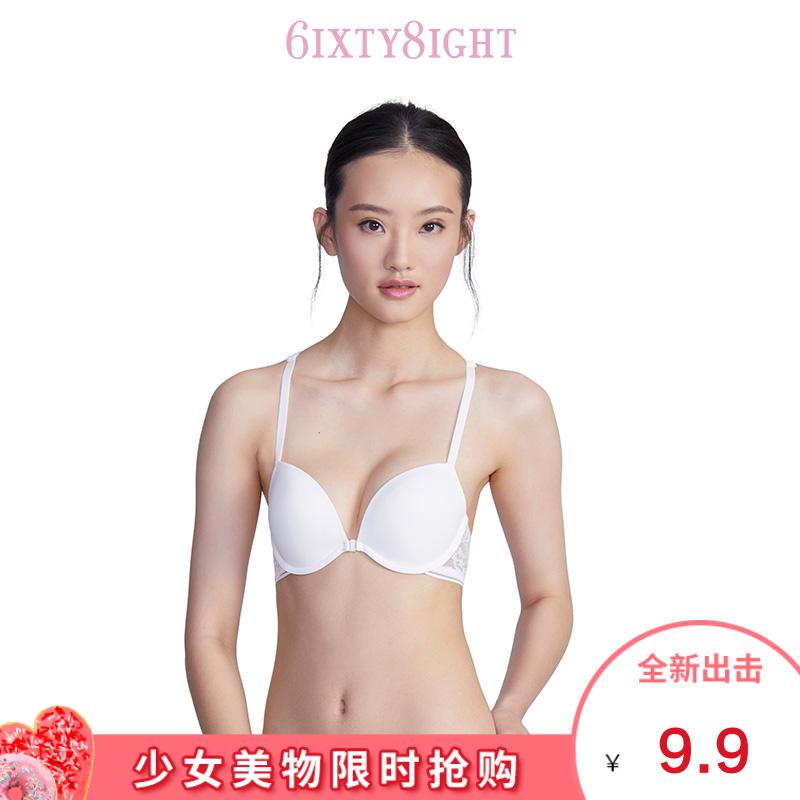 6IXTY8IGHT 68秋美背少女前扣聚拢性感女士文胸胸罩内衣女BR03480