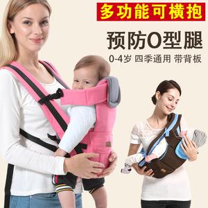 领5元券购买多功能婴儿背带前抱式抱带宝宝背袋腰凳儿童小孩前后两用外出简易