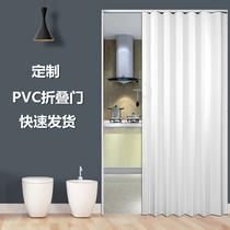 pvc折叠门定制室内卧室卫生间厨房门阳台客厅商铺隔断推拉百叶门
