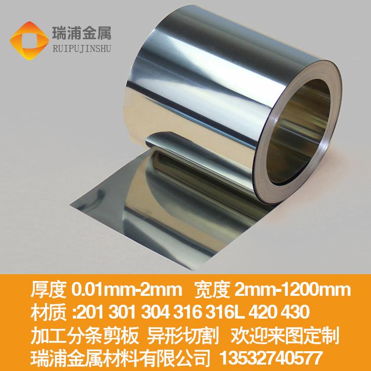 Полоса из нержавеющей стали 304 панель 316 листовая сталь из нержавеющей стали 0,01 0,1 0,15 0,2 0,3 мм