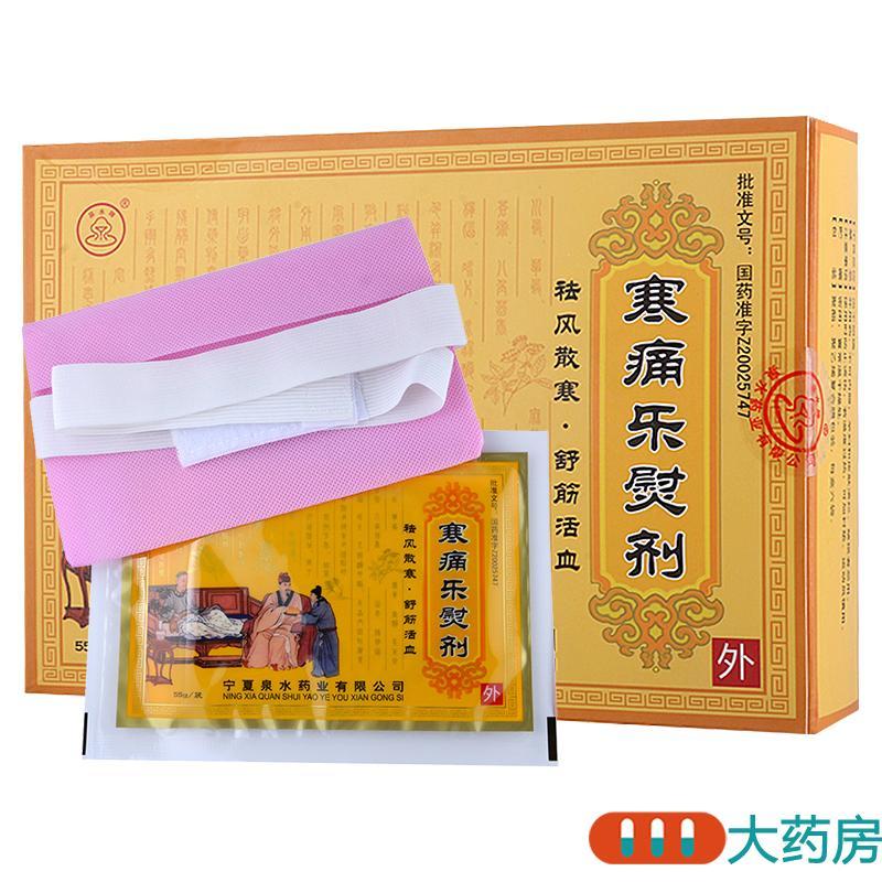 Весна вода холодный боль музыка железо подготовка 55g*6 мешок / коробка