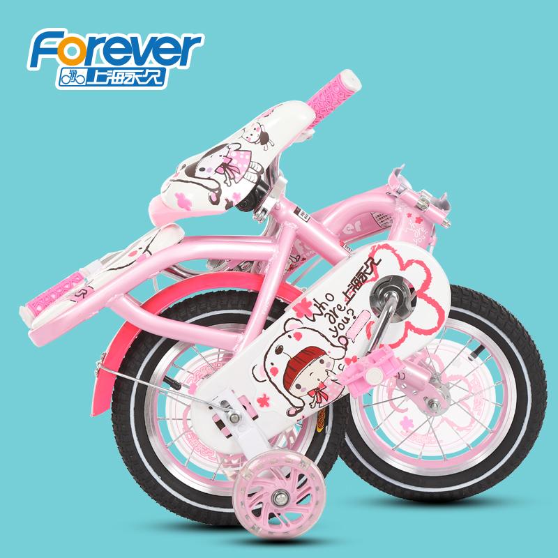 永久儿童自行车女孩童车宝宝单车2-4岁男孩脚踏车折叠3-5-6-7-8-9