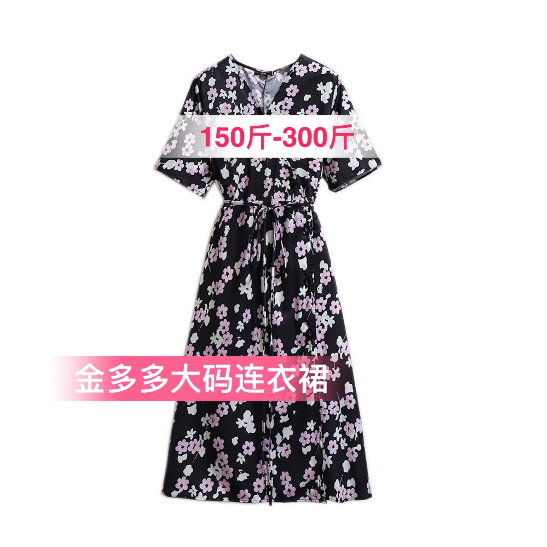 300斤大碼女裝胖妹妹mm夏季法式桔梗裙v領顯瘦一片式碎花連衣裙