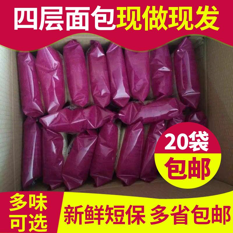 紫米紫米奶酪面包吐司四层新鲜糯米黑米夹心早餐蛋糕20袋整箱月饼