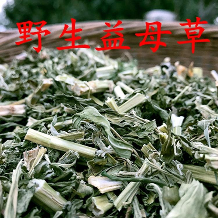 Выгода мать трава 2017 новый год товары сухой выгода мать трава чистый дикий выгода мать трава пузырь ступня 250 грамм