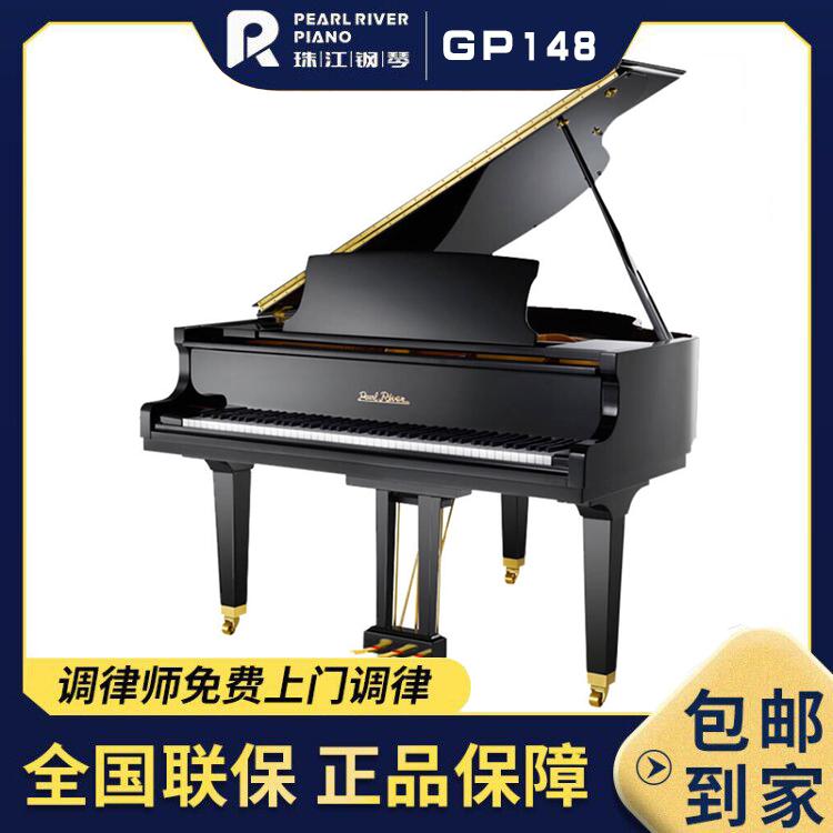 皇冠卧式三角钢琴舞台专业演奏考级家用教学GP148LS8珠江正品全新