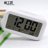 Multifunctional Desktop Alarm Clock