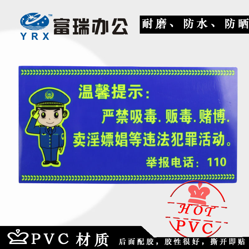 New luminous PVC police warning signs against pornography, gambling and drugs forbidden in hotels and hotels