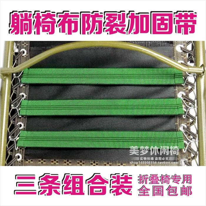 Бенитес лес рука перерыв уплотнённый материал сухожилие веревка галстук веревки монтаж складной стул меш шезлонг противо трещина арматура группа