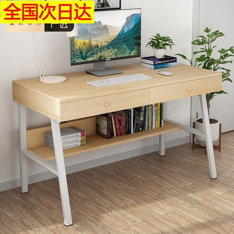 西藏包邮家用电脑桌简约书桌办公桌写字台卧室笔记本桌子带书架原