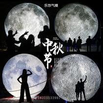 中秋节充气月球气模大型pvc悬挂发光月亮灯 玉兔月饼活动模型定做