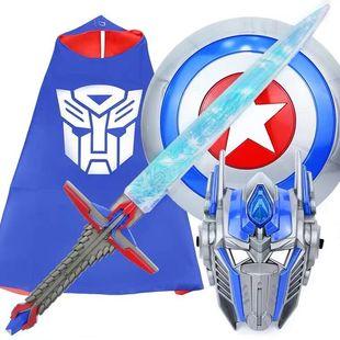 变形发光金刚塑料宝剑兵器刀玩具儿童万圣节表演舞会道具装 扮礼物