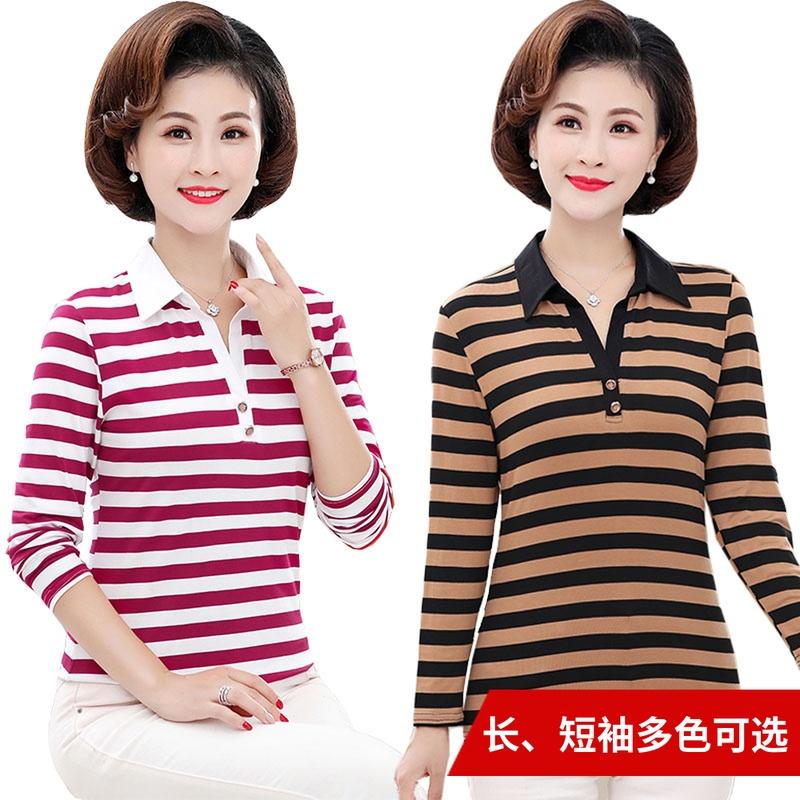 中年人秋裝純棉T恤女40歲媽媽裝襯衣領條紋長袖打底衫夏季短上衣