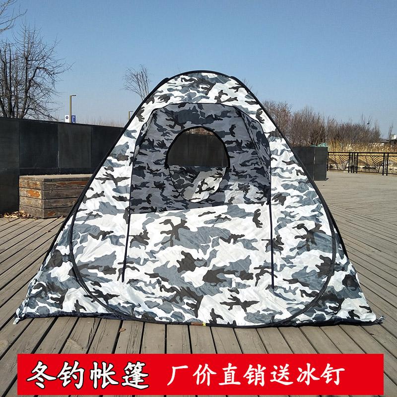 Зима рыба палатка ветролом дождь анти тепло лед рыба палатка зима половина конец палатка на открытом воздухе 2 человек автоматически скорость открыто камуфляж