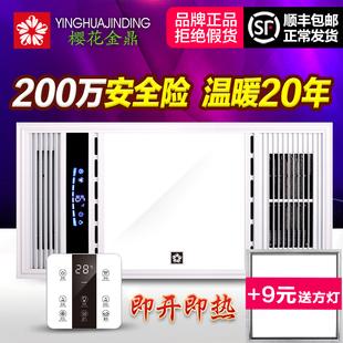 风暖集成吊顶五合一led灯浴室排气扇照明一体卫生间取暖风机 浴霸