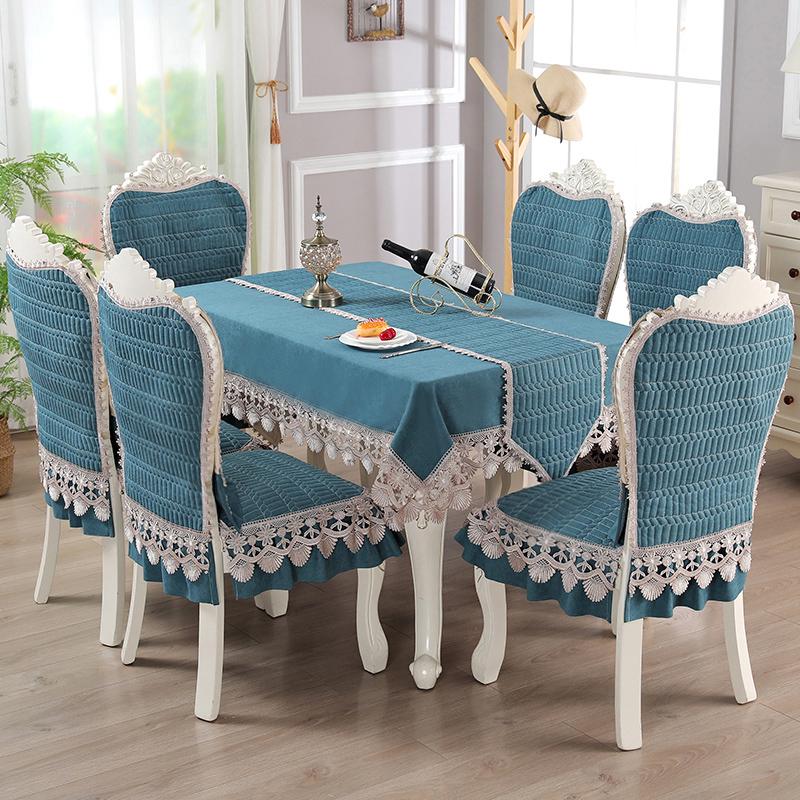 Скатерти и чехлы для стульев Артикул 574364928300
