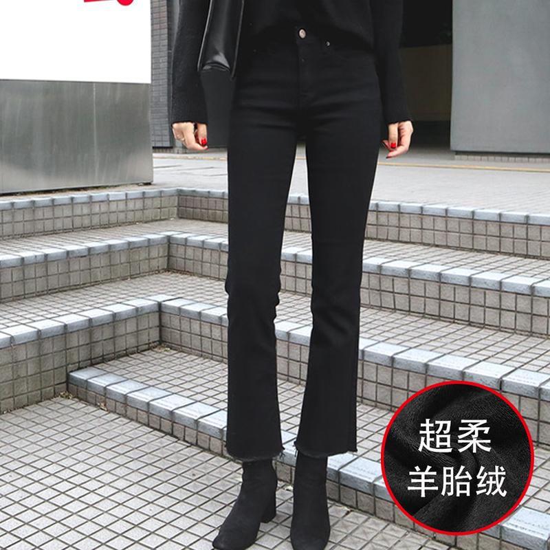 黑色牛仔裤女2018新款高腰韩版冬季加厚加绒九分ulzzang微喇叭裤