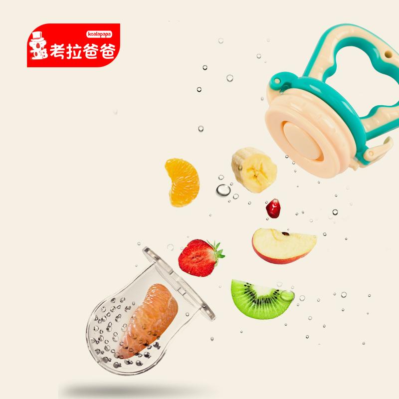 Коала отец укусить фрукты и овощи музыка ребенок фрукты ребенок вспомогательный еда устройство молярный клей вспомогательный еда мешок вспомогательный еда ниппель