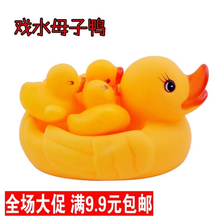 80后�典 洗澡�蛩�玩具 ��叫的�蛩�母子�� ����的好玩伴洗澡��子