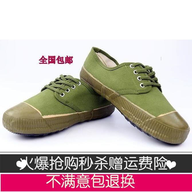 胶水牛筋底胶鞋 男 解放鞋学生潮耐磨低帮高筒军鞋布鞋防滑鞋夏天