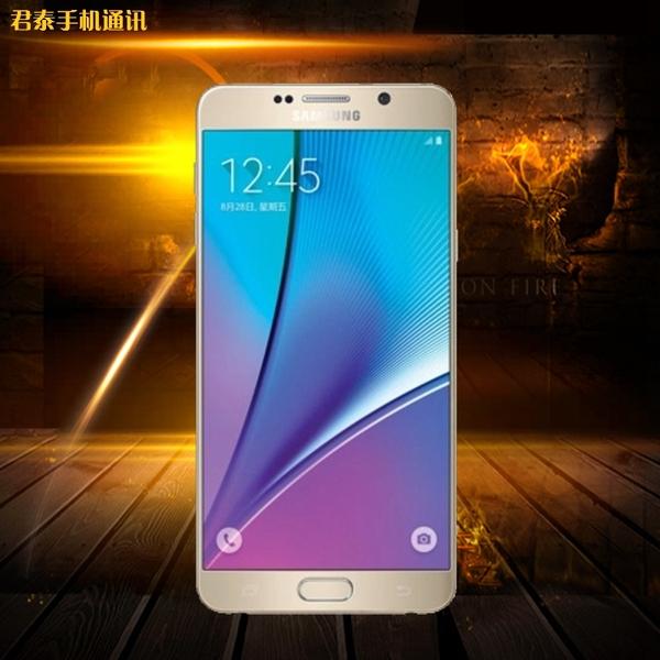 Samsung/三星 Galaxy note 5 SM-N9200 三星note5手机