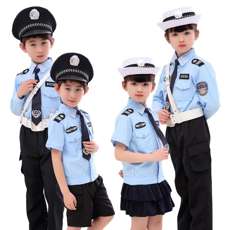 Военная униформа разных стран мира Артикул 614676003660