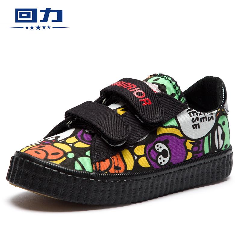 回力童鞋2017春 男童女童帆布鞋 塗鴉布鞋 寶寶潮板鞋