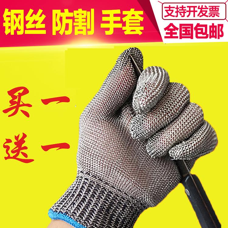 Нержавеющая сталь перчатки Противоскользящая ножевая резка убивает завод по убою рыбы перчатки