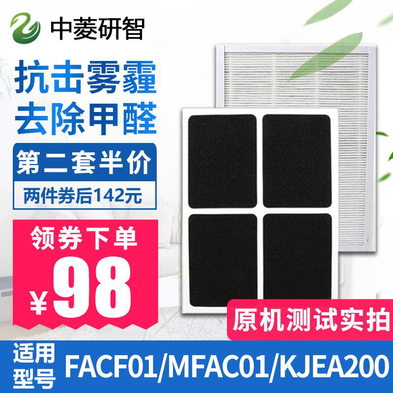 配3M优净型KJEA200\MFAC01-CN空气净化器过滤网FACF01滤芯套装