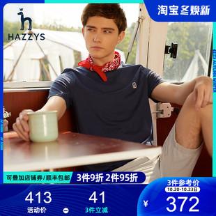 哈吉斯hazzys官方男丅恤春夏圓領短袖T恤韓版純色男裝上衣純棉潮