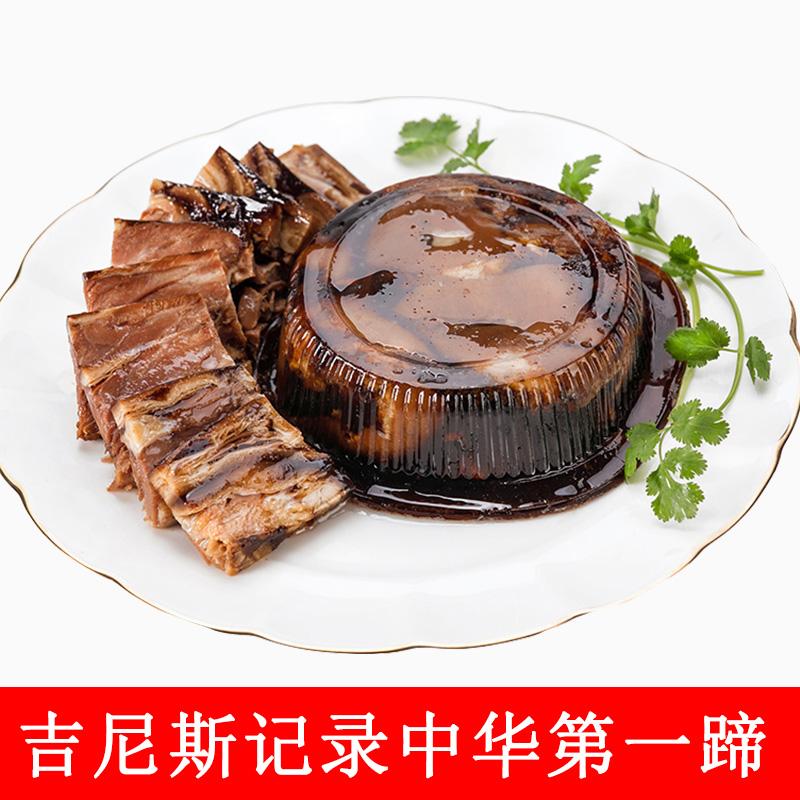 丁义兴枫泾丁蹄360克脱骨蹄髈4味可选真空熟食猪蹄猪肉 中秋礼盒