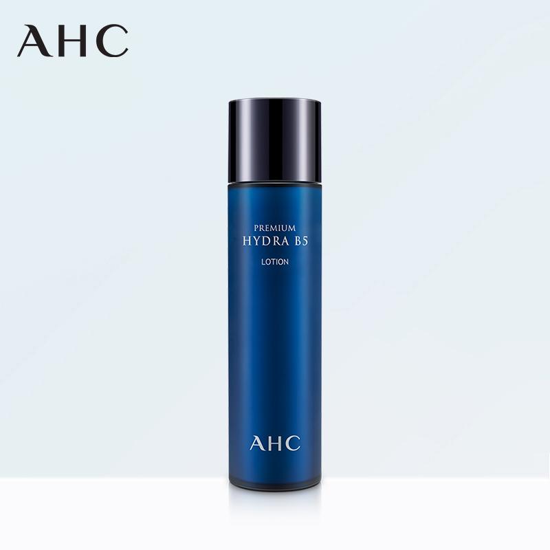 韩国AHC B5玻尿酸高效补水保湿 滋润修复肌肤水合乳液120ml男女