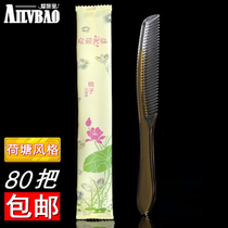 Disposable comb lotus Pond Printing bag hotel Disposable supplies hotel comb wholesale