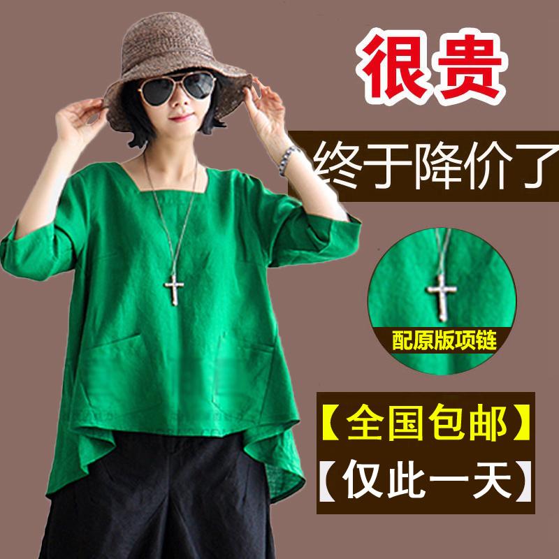 2018新款麻料夏装衬衫棉麻女装民族风文艺范大码宽松复古亚麻上衣