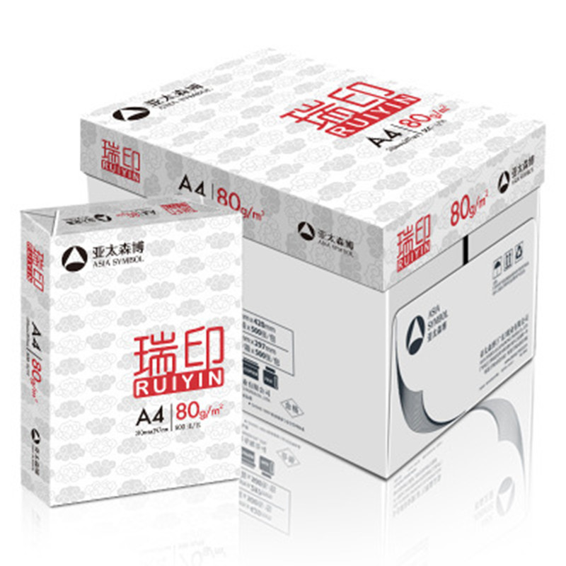 亚太森博瑞印A4复印纸 80g 500张 白纸办公用纸白色包装