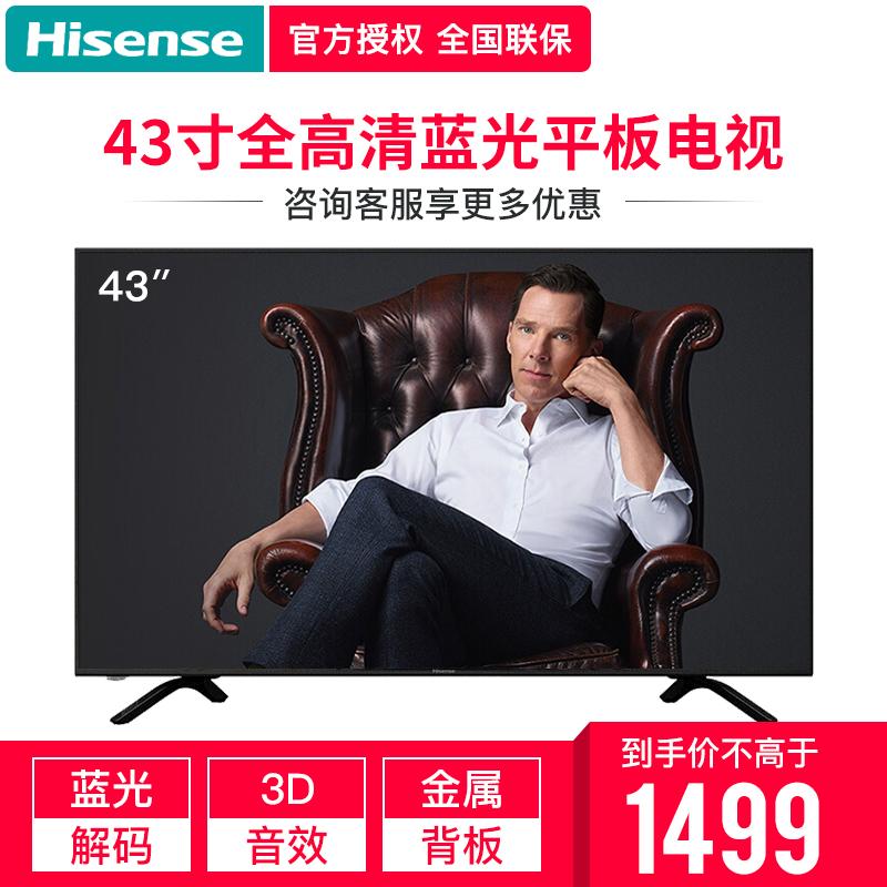 ?Hisense/海信 HZ43E30D 43英寸蓝光高清平板液晶电视机彩电42 40