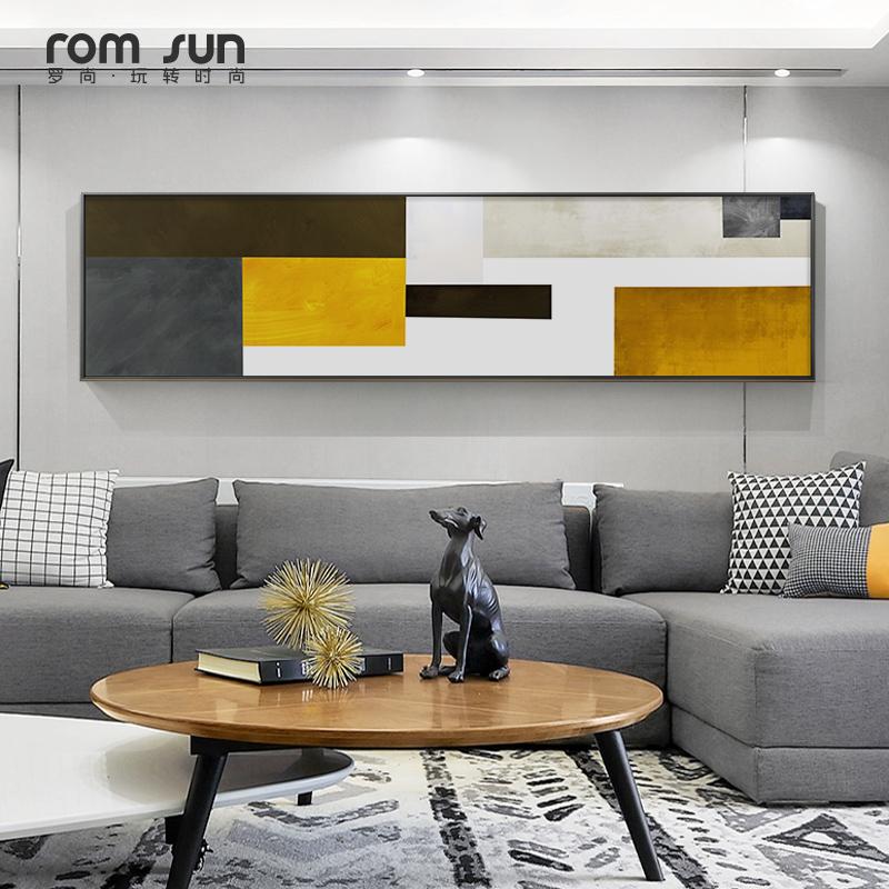 现代轻奢卧室北欧几何床头横幅壁画