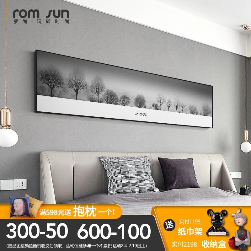 现代简约卧室床头大气横幅风景壁画